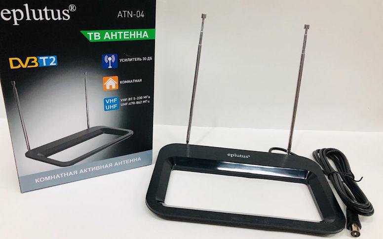 Комнатная DVBT2 антенна ATN-04