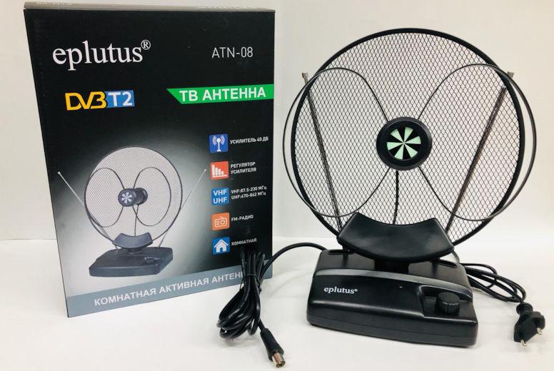 Антенна Eplutus ATN-08