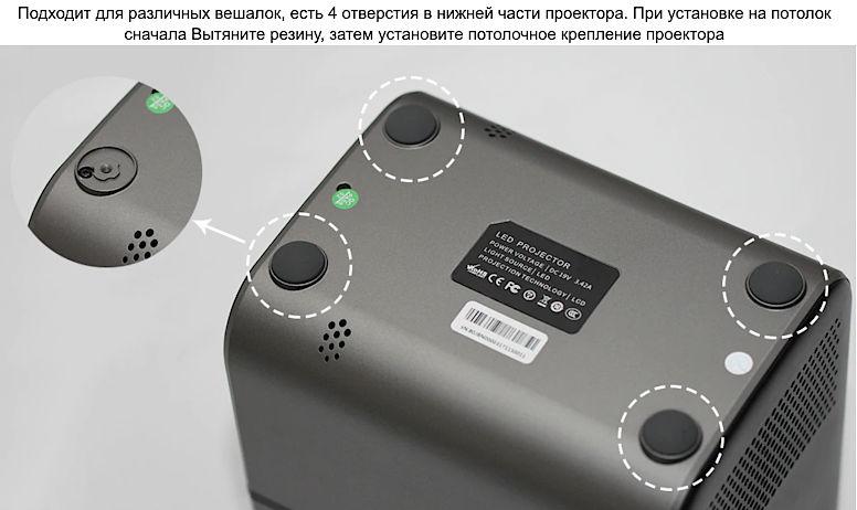 Проектор M6