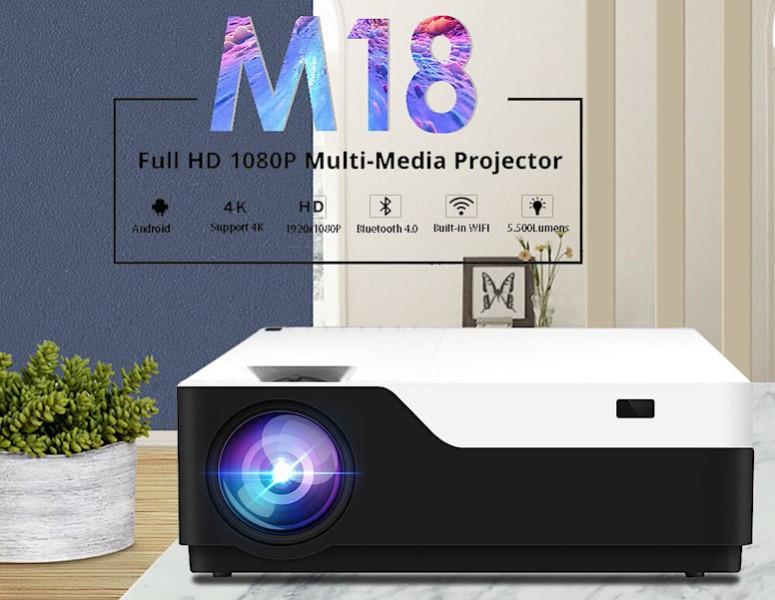 Проектор M18