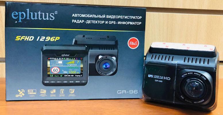 Видеорегистратор Eplutus GR-96