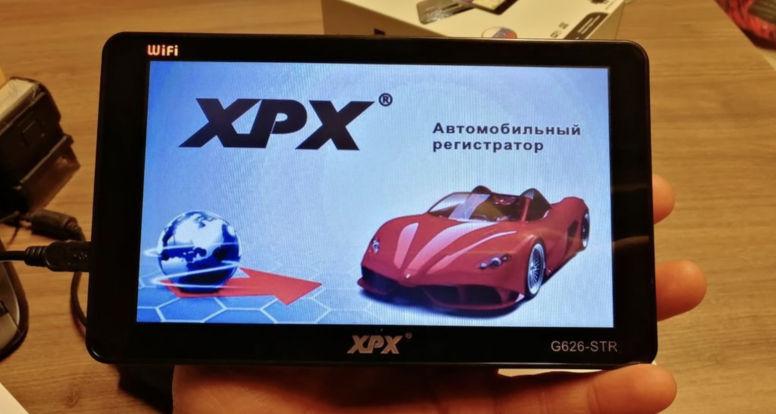 XPX G626