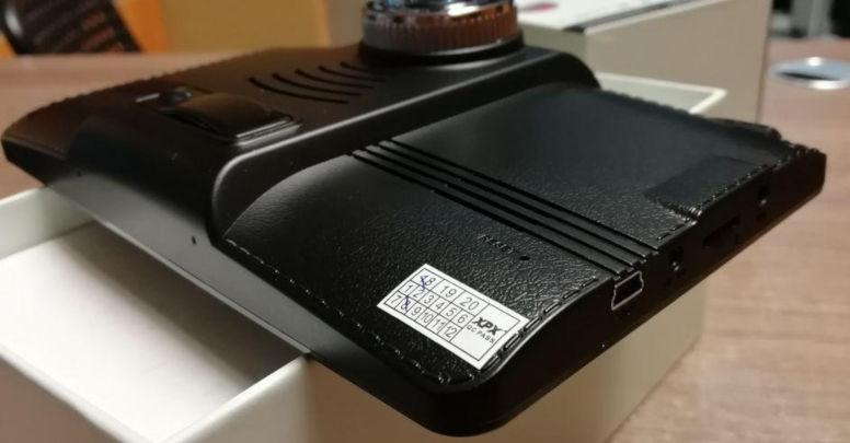 Видеорегистратор с радаром XPX G626