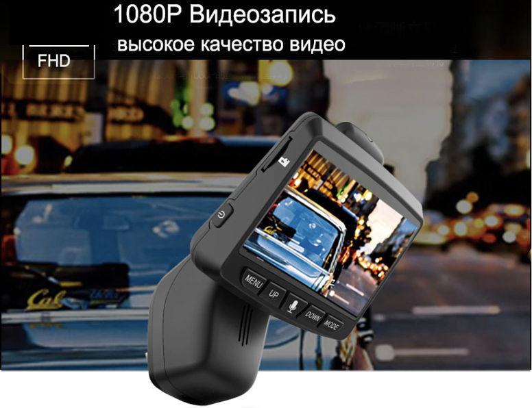 Видеорегистратор XPX P31W