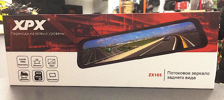 Видеорегистратор зеркало XPX ZX105