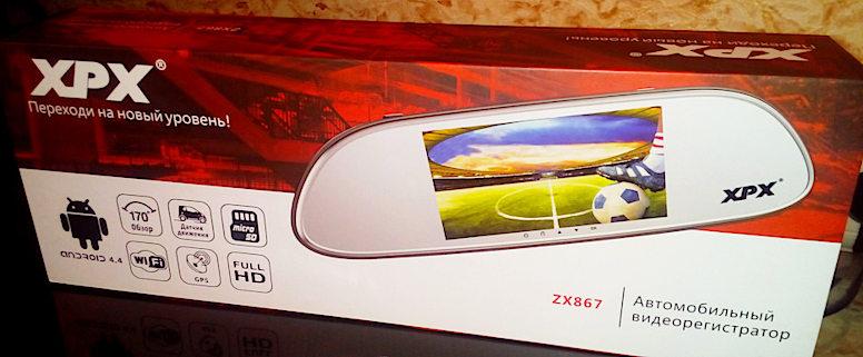 Видеорегистратор зеркало XPX ZX867