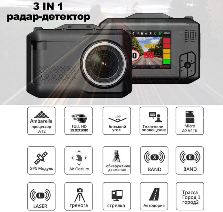 Видеорегистратор XPX G575