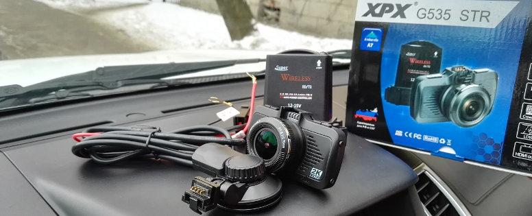Видеорегистратор XPX, G535-STR